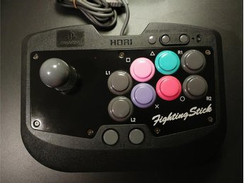 HORI Fighting Stick till Playstation | PS1 / PS2 | Rumble / force feedback