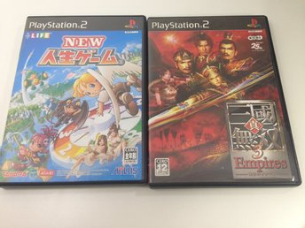 PS2 Playstation 2, spel New Jinsei Game, Empires 3 bundling