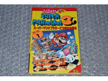 Super Mario Bros 3 - 1988 Guide Book Part 1 - Super Famicom JAP