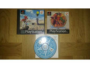PlayStation/PS1: Azure Dreams