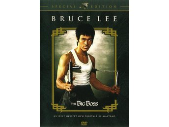 The Big Boss '71 (Special Edition) - NYSKICK - Bruce Lee - OOP