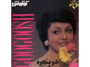Googoosh-The Best Of Googosh 4 / CD
