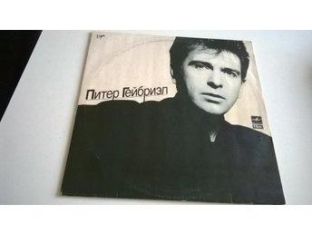 Peter Gabriel - Peter Gabriel, vinyl LP - Kungshamn - Peter Gabriel - Peter Gabriel, vinyl LP - Kungshamn