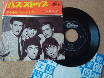 The Hollies En Japan Singel På Odeon Från 1966 Bus Stop