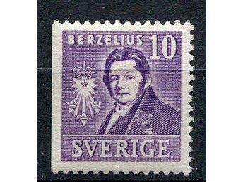F 320 Bv ** BERZELIUS 3-SID VÄNSTER POSTFRISK F=1100 KR :- - Katrineholm - F 320 Bv ** BERZELIUS 3-SID VÄNSTER POSTFRISK F=1100 KR :- - Katrineholm