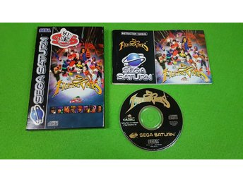 Fighting Vipers KOMPLETT Sega Saturn