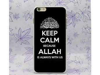 iphone 6 6s Allah - Trollhättan - iphone 6 6s Allah - Trollhättan