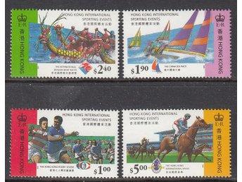 Hong Kong 1995. M nr: 736-39 ** - Njurunda - Hong Kong 1995. M nr: 736-39 ** - Njurunda
