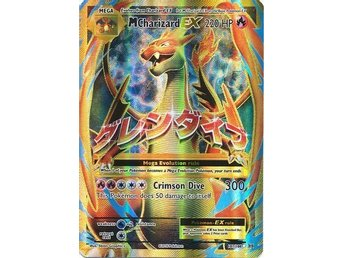 Mega M Charizard EX - 101/108 - Full Art Ultra Rare - XY: Evolutions