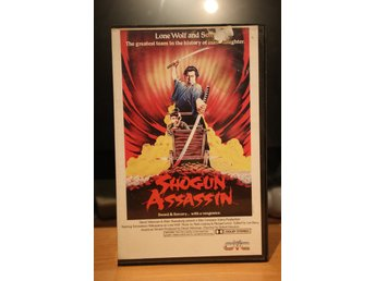 Shogun Assassin - Ex Rental, Sweden, OVC, VHS