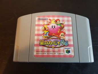 Kirby Crystal Chards JAPANSKT #1