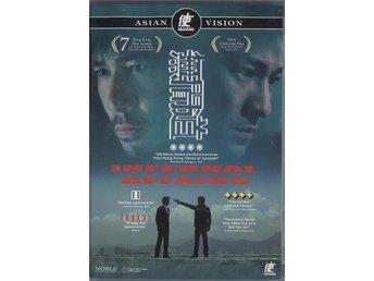 Infernal Affairs - 2002 - OOP - DVD - Andy Lau - Bålsta - Infernal Affairs - 2002 - OOP - DVD - Andy Lau - Bålsta