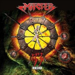 Master (Aria) -33 lives CD second press thick booklet Thrash