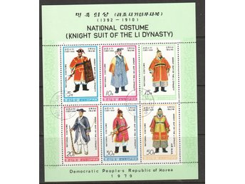 KOREA - BLOCK - LI DYNASTY NATIONAL COSTUME