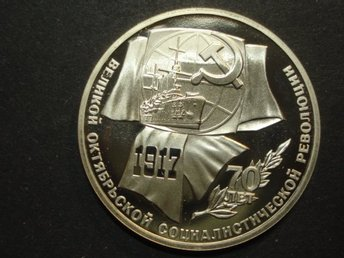 RUSSIA CCCP ROUBLE 1987 - 70th ANNIVERSARY OF BOLSHEVIK REVOLUTION