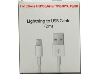 2m iPhone Laddare USB Kabel Cable till.. (364663019) ???IT