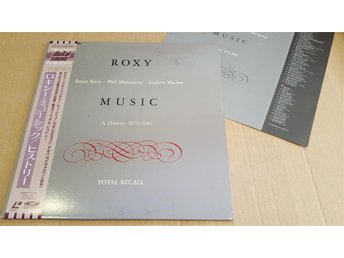 ROXY MUSIC - TOTAL RECALL ? A HISTORY JAPAN LD