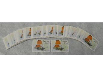 500 st frimärken inrikes brev ostämplade utan lim - åhus - 500 st frimärken inrikes brev ostämplade utan lim - åhus