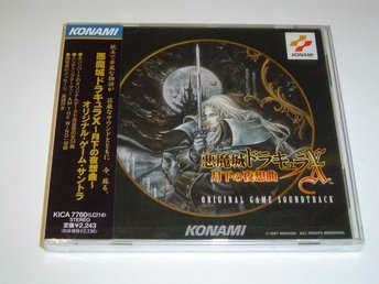 Castlevania Symphony of the Night Original Soundtrack Musik *NY*