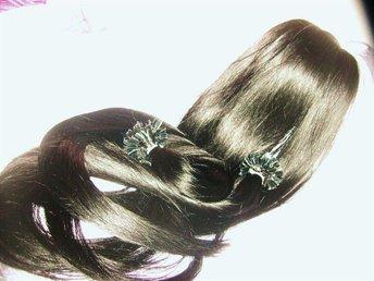 25 st nagelslingor 68/70 CM LÅNG äkta remy hår #004 brun - Veinge - 25 st nagelslingor 68/70 CM LÅNG äkta remy hår #004 brun - Veinge