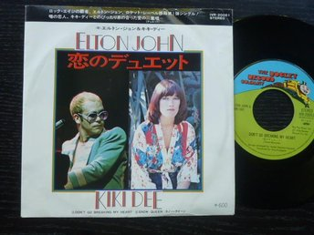 ELTON JOHN KIKI DEE - Don't go breaking my heart  Rocket Japan -76