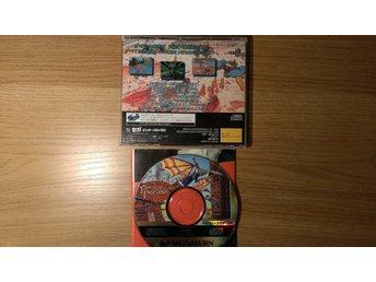Panzer Dragon Sega Saturn Japan
