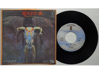 """EAGLES 'One Of These Nights' 1975 Japan 7"""" - Bröndby - EAGLES 'One Of These Nights' 1975 Japan 7"""" - Bröndby"""