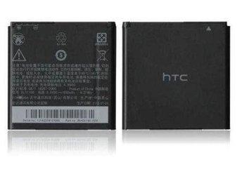 HTC BL11100 Batteri - Gävle - HTC BL11100 Batteri - Gävle