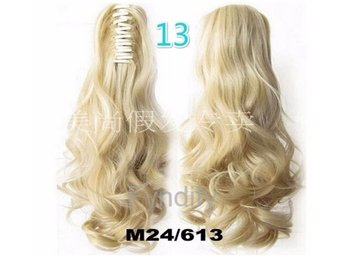 Hair Extension Clip #13