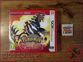 Pokemon Omega Ruby till Nintendo 3DS / 3DS - BERGSALA UK4