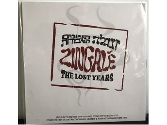 ZINGALE The Lost Years 74-79 PROG FUSION ISRAEL Violin Fender Rhodes RARE LP
