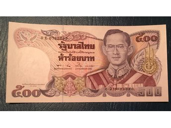 Thailand 500 Baht King's mother commemorative. UNC. Rama IX. Kvalitet 0