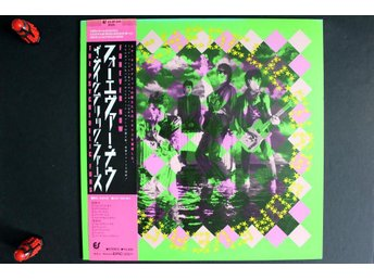 [ JAP ] [ LP ] Psychedelic Furs, The – Forever Now
