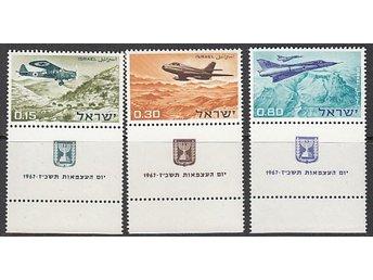 Israel 1967. M nr: 387-89 ** Flyg - Njurunda - Israel 1967. M nr: 387-89 ** Flyg - Njurunda