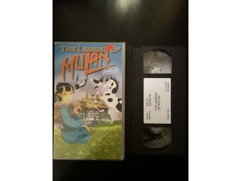 The legend of Mulan - VHS