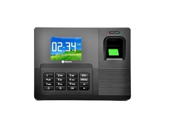 Fingerprint reader attendance machine