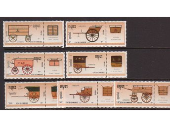 CAMBODGE - Mi-1097-1103** - STAMP WORLD LONDON`90 - KOMPL