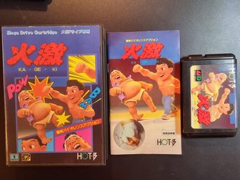 Ka-Ge-Ki : Fists of Steel - Fighting - CIB - Japansk