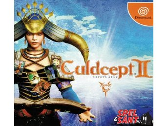 Culdcept II (2) (inkl.Spinecard & Japansk Version)