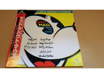 SIMPLY MAD ABOUT THE MOUSE - DISNEY CELEBRATION JAPAN LD