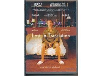 Lost in Translation (2003) Scarlett Johansson, Bill Murray - åmål - Lost in Translation (2003) Scarlett Johansson, Bill Murray - åmål