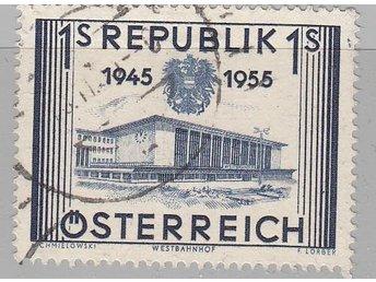 Österike 1955 , Minr: 1013 - Njurunda - Österike 1955 , Minr: 1013 - Njurunda