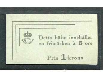 H 56 5 ÖRE PROFIL HÖGER F=80:- - Katrineholm - H 56 5 ÖRE PROFIL HÖGER F=80:- - Katrineholm