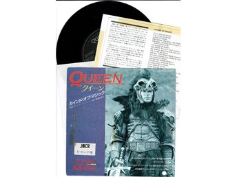 QUEEN 7'' - A kind of magic, Japan -86, PS