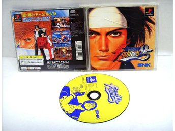 The King of Fighters '95 till japansk playstation ps1