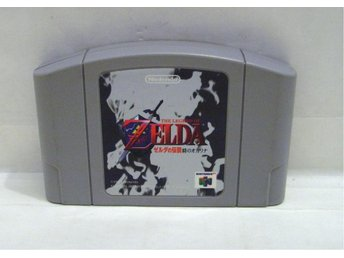 Legend of Zelda: Ocarina of Time till japanskt N64 v 1.1
