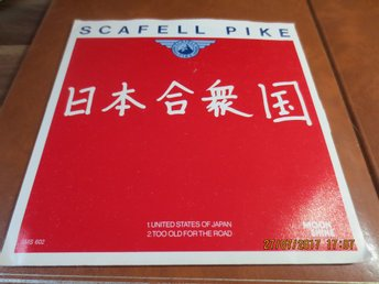 Scafell Pike - United States of Japan