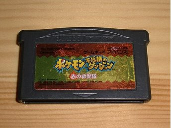 GBA: Pokemon Fushigi no Dungeon / Pokemon Mystery Dungeon Red Rescue Team