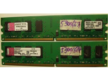 4Gb(2 x2 GB)Kingston DDR2,PC5300/667,PC/Mac.100 % lika spec alla frekvenser lika