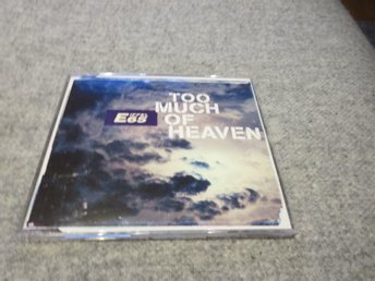 Eiffel 65. TOO MUCH OF HEAVEN 3 remixes.2000